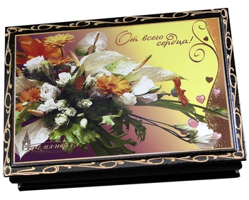 KREMLINA chocolate dried apricots with walnuts in souvenir lacquer casket 300g